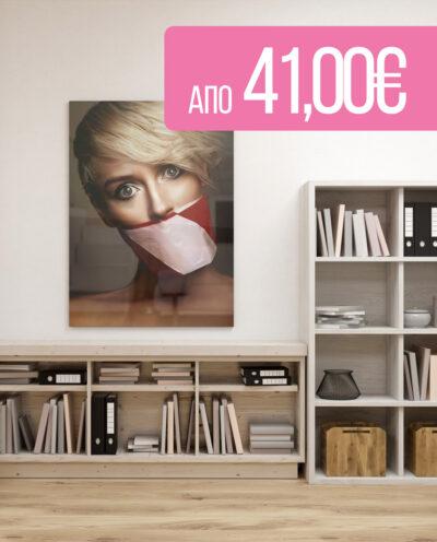 c1a1cc2833 Home - Printyourphotos.gr